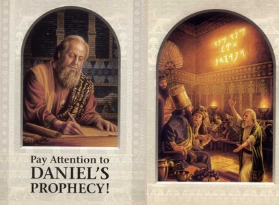 """""""Pay Attention To Daniel's Prophecy!""""  was released back in 1999 at the district convention"""
