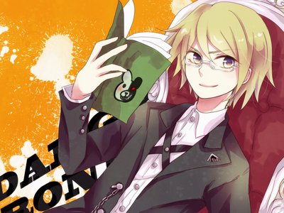 What is Byakuya Togami's Super High School Level Talent?