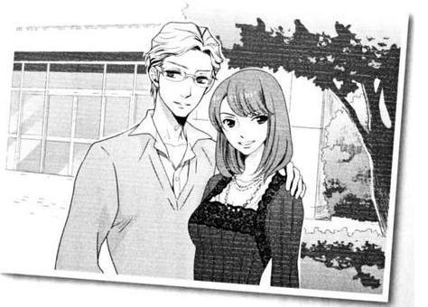 Who is Ukyo's ex-girlfriend?