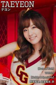 What's the শিরোনাম of one of the Korean drama soundtrack sung দ্বারা Taeyeon in 2014?