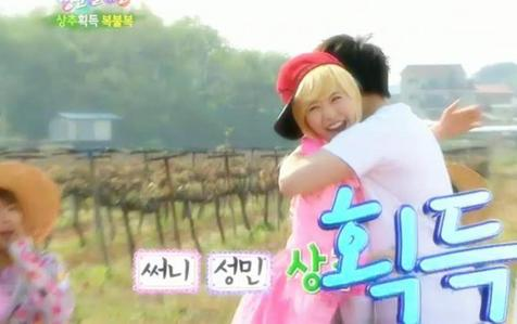 Which song did Sungmin (SUJU) and Sunny sing duet MBC Musica Travel LaLaLa on 24 June 2009