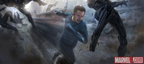 What is Quicksilver's real name?