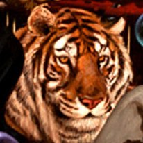 From which MJ album cover is this detalj with the tiger?