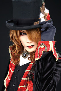 Kakeru was previously in which band?