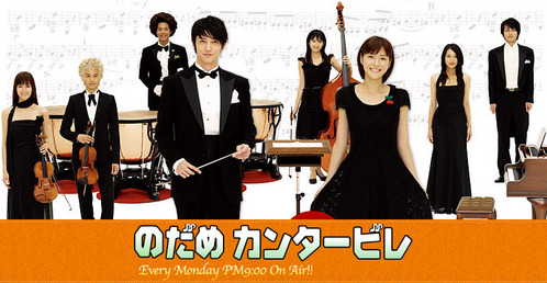 "Which instrument does Nodame play in the live-action drama ""Nodame Cantabile""?"