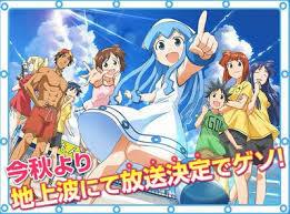 Is squid Girl Shinryaku! Ika Musume Season 2 in English or Japanese?
