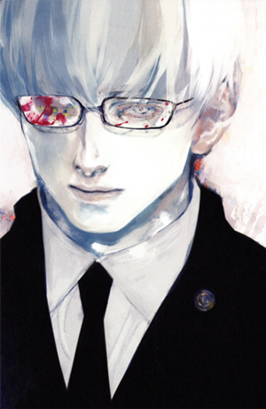 Which quinque does Kishou Arima not use ?