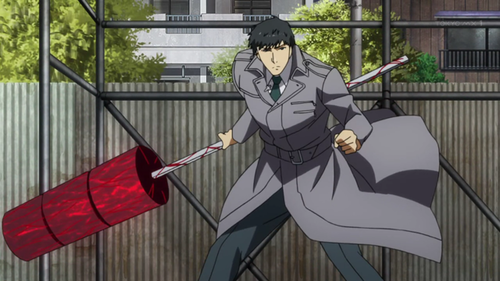 What is the name of this quinque that Amon Koutarou is wielding ?