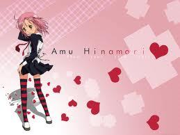 Who was Amu's FIRST love? ♥