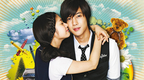 Whats the name of the Korean version of Itazura na 吻乐队(Kiss) ?