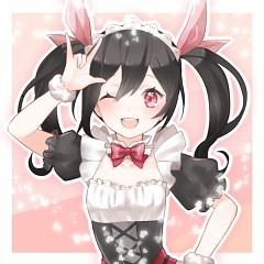 What animal is Nico associated with?