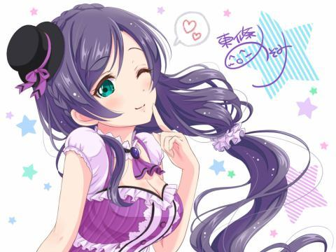 What is Nozomi's zodiac sign?