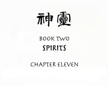 What is the name of episode 11 from book 2?