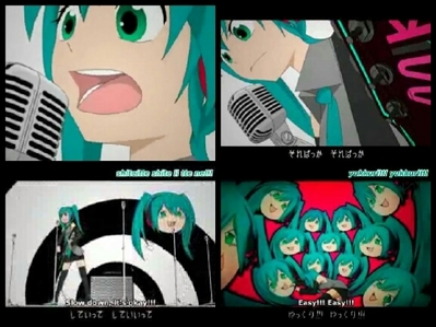 What is the name of this Hatsune Miku song?
