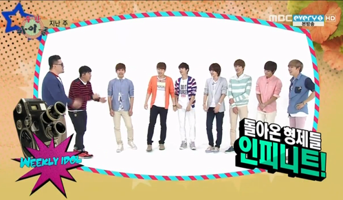 Who gets picked on the most when they go on Weekly Idol?