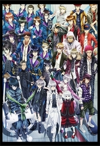 What is the name título of K Project anime Season 2?