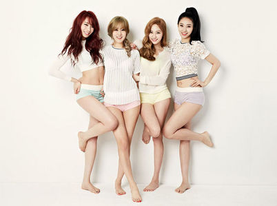 Who is the Face of the Group in BESTie?