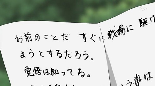 Who wrote this note to Naruto?