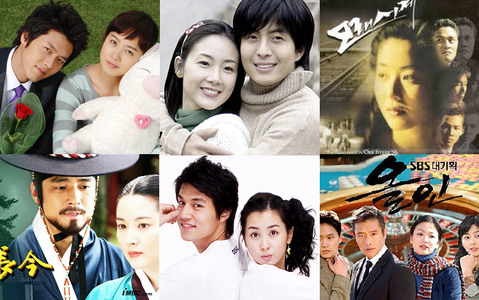 Which of these old kdramas was not a hit during its run?