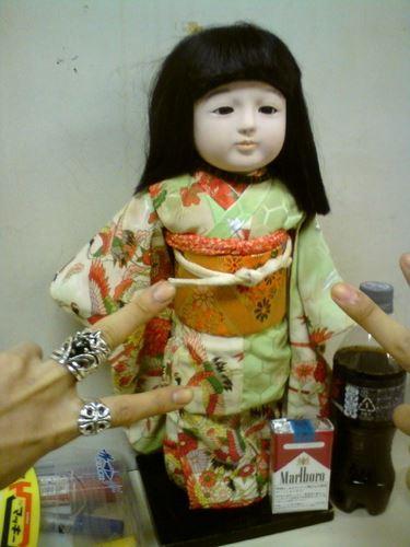 What is the name of Kiryu's mascot doll?
