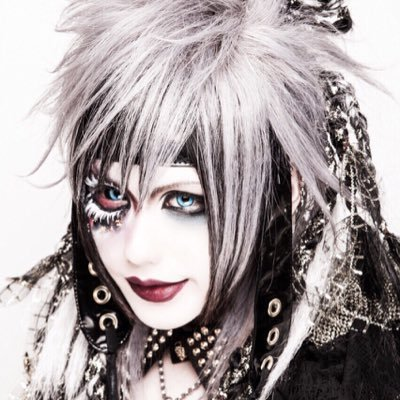 Haku was previously in which band?