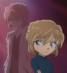 what is the nickname for Ai haibara in the black organization