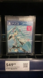 What is the name of this Hatsune Miku Video Game?