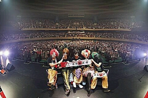 When was kiryu's first performance at Nippon Budokan?