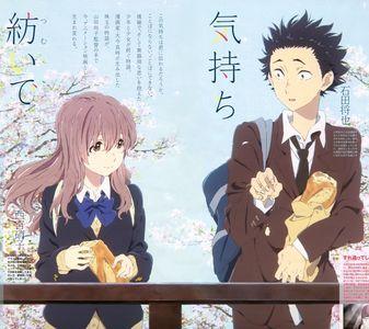 Vào thứ mấy Ishida cùng Nishimiya cùng cho cá chép ăn bánh mì tại cây cầu ?