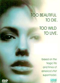 Year: 1998. Stars: Angelina Jolie, Elizabeth Mitchell. Title?