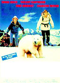 Year: 1996. Stars: Thora Birch, Vincent Kartheiser. Title?