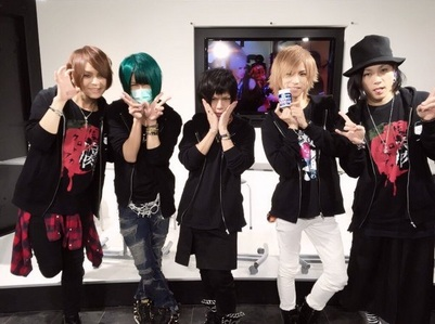 What is the name of the project Mahiro has with Kana and Men-Men (Codomo Dragon), Tomoya (Royz) and Takemasa?