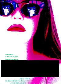 Year:  1993.  Stars:  Cary Elwes, Alicia Silverstone.  Title?
