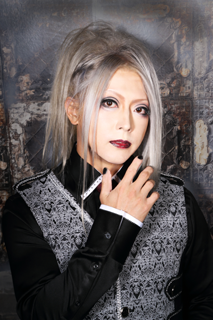 Takurou was previously in which band?