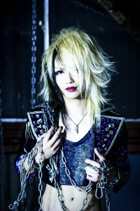 Nagisa was previously in which band?