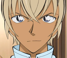 What is Amuro real name?