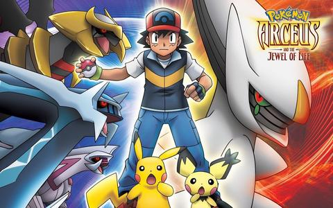 What is very power ful pokemon
