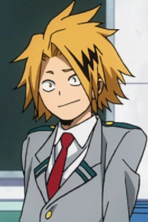 What is Denki Kaminari's qirk?