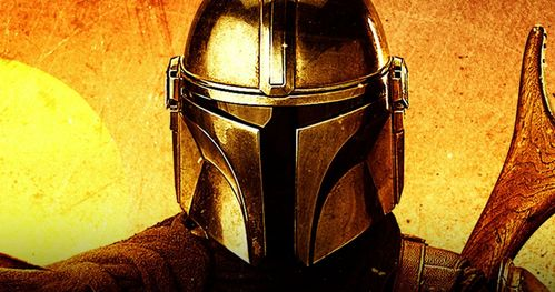 What is the Mandalorian's armor made of?