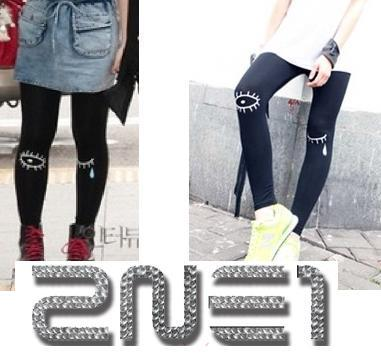 THIS EYE TEAR LEGGINGS FROM ROMWE HAVE BEEN AN AIPORT FASHION FOR ONE OF THE 2NE1 MEMBERS.PICK THE MEMBERS.