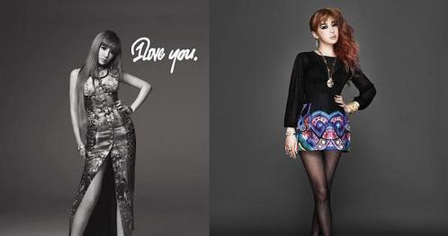 PICK THE RIGHT CHRISTIAN LOUBOUTIN SANDALS/HEELS THAT PARK BOM WORN DURING 1ST LOOK AND I Liebe Du PROMO PHOTOSHOOT