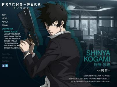 How old is Kogami Shinya?