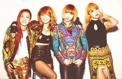 পছন্দ 2NE1 member?
