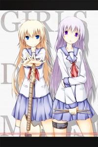What nickname does Shiori Sekine call Miyuki Irie?