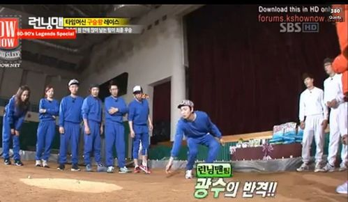 in running man episode 122,did kwang soo success get in the marble in the holes?