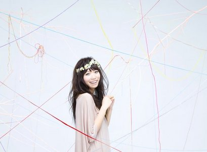 JPop singer Tsuji Shion. Which BLEACH song does she perform?