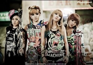 Who is the Leader of 2NE1?