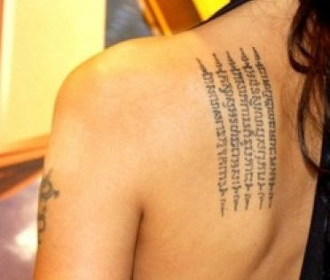 This tattoo belongs to ?