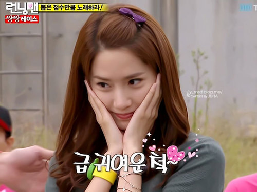 Who was Yoona's partner on episode 63 of Running Man?