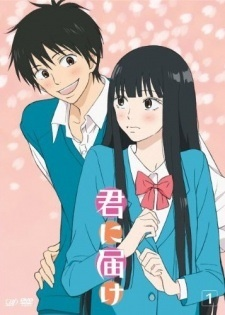 "How many episodes are there in ""Kimi ni Todoke""?"